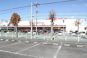 ピアゴ東刈谷店 (約850m:徒歩11分)