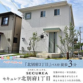 [G号地 写真]平成28年5月撮影 ※写真内の家具・調度品などは販売価格に含まれません。