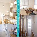 まちなかジーヴォゆいの杜 68街区5号地(分譲住宅) ※平成28年1月撮影 写真内の家具、備品等は価格に含まれません。