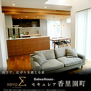[内観写真]平成28年7月撮影 ※写真内の家具・調度品などは販売価格に含まれません。