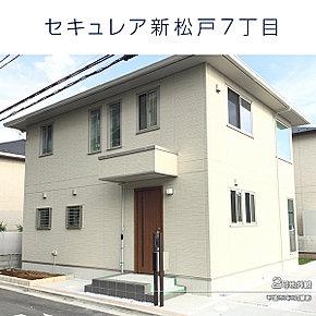 セキュレア新松戸7丁目 2号地 平成28年6月撮影
