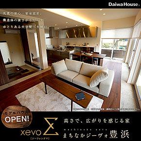 [内観写真]平成28年3月撮影 ※写真内の家具・調度品などは販売価格に含まれません。