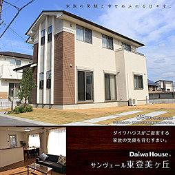 【ダイワハウス】サンヴェール東登美ヶ丘 (分譲住宅)