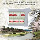※区画図(掲載の写真は鴨川(約350m)平成28年4月撮影)