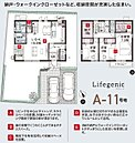 [A-138号地 内観写真]平成28年月撮影 ※写真内の家具・調度品などは販売価格に含まれません。