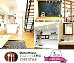 [3号地 内観写真]平成28年6月撮影 ※写真内の家具・調度品などは販売価格に含まれません。