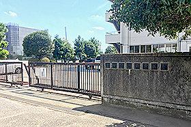 東中学校(約1,100m:徒歩14分)