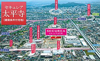 セキュレア太平寺 (建築条件付宅地分譲):現地周辺航空写真/平成27年7月撮影 ※一部CG加工を施しています。