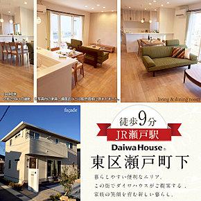 [14号地 外観・内観写真]平成29年1月撮影 ※写真内の家具・調度品などは販売価格に含まれません。