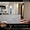 【ダイワハウス】まちなかジーヴォ宇治伊勢田 (分譲住宅)