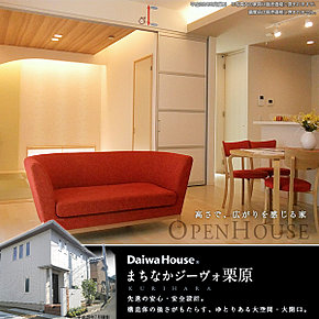 [外観・内観写真]平成28年7月・8月撮影 ※写真内の家具は販売価格に含まれますが、調度品は販売価格に含まれません。