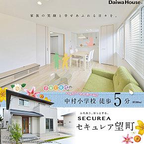 [4号地 外観・内観写真]平成28年10月撮影 ※写真内の家具・調度品は販売価格に含まれません。