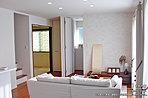 [1号地 内観写真]平成29年1月撮影 ※写真内の家具・調度品などは販売価格に含まれません。