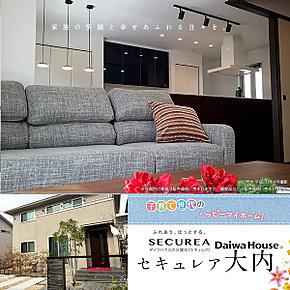 [6号地 外観・内観写真]平成28年4月撮影 ※写真内の家具は価格に含まれますが、調度品は価格に含まれません。