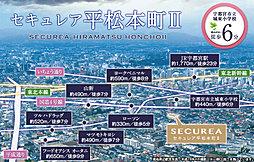 【ダイワハウス】セキュレア平松本町II (分譲住宅)