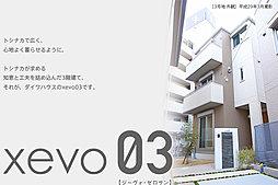 【ダイワハウス】セキュレア大和通 (分譲住宅)