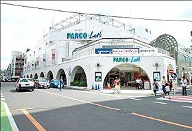 新所沢PARCO+Let'sまで440m(徒歩6分)