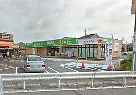 ドラッグ・エース羽沢店まで徒歩7分(507m)