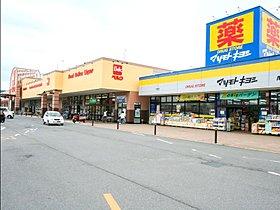 ベルク入間野田店まで徒歩3分(209m)