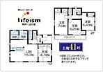 【 2区画参考間取り 】 89.23m2(27坪) *建物参考価格 1,312.2万円*