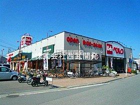ベルク飯能緑町店まで徒歩3分(220m)