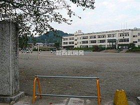 飯能市立飯能第一小学校まで徒歩5分(360m)
