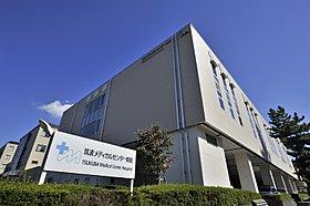 筑波メディカルセンター病院まで徒歩33分(約2580m)