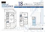 【全居室洋室プラン/リビングイン階段/オープンキッチン/スカイバルコニー/カースペース】