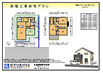 【12号地参考プラン】 4LDK + WIC + SIC + 駐車場2台 約1720万円