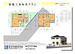 【14号地参考プラン】 4LDK + WIC + 納戸 + 駐車場2台 約1740万円