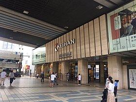 京阪本線『京橋』駅 徒歩10分