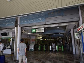 ◆JR京浜東北・根岸線「本郷台」駅◆
