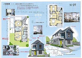 全129区画の大規模住宅地! 2街区1号棟モデル棟完成です!南西角地、車2台駐車可能です、建物内覧可能です!