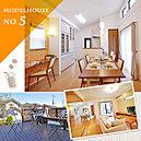 5号地・新提案モデル 総額:1,895万円