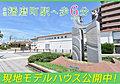 ツーバイタウン播磨町駅前I