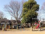 大谷口細野公園 280m