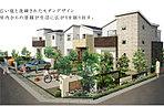 広い庭と洗練されたモダンデザインの邸宅(街並み完成イメージパース)