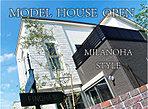 モデルハウス14号棟内観写真