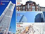 JR京浜東北線「鶴見駅」は横浜駅へ直通8分、川崎駅へ直通3分、川崎駅で乗換えることで、品川駅や東京駅へも快適にアクセスできます。