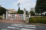 本太中学校まで徒歩10分(750m)