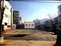 グロータウン平野本町 PART-3 新規分譲開始