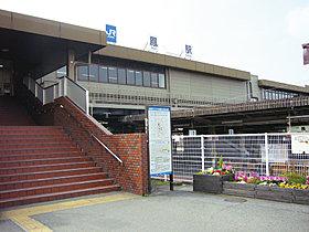 JR阪和線「鳳」駅(約880m/徒歩11分)