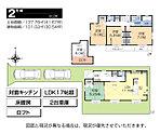 2号棟間取り図 ■全室南向きの大型4LDK。大型の南庭もご用意。
