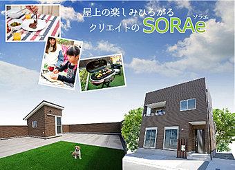 【クリエイト12加古川】 インナーガレージつき住宅施工例外観。現地へはいつでもご案内差し上げます。お気軽にお電話ください。TEL:0120-31-8848
