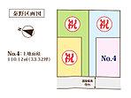 【オレゴン物語 秦野】区画図 北米西海岸オレゴン州の住宅をイメージする『オレゴンハウス』。