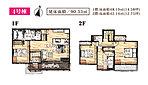 【オレゴン物語 秦野】4号棟間取り図