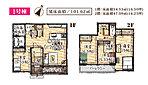 【オレゴン物語 高ヶ坂】1号棟 建物面積101.62m2 リビングは広々17.5帖。陽当り良好です。