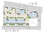 全邸カースペース2台のゆとりと陽当りを確保した街並み。