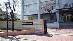 守山中学校 400m/徒歩5分