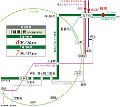 3駅4路線利用で都心主要部へ快適アクセス。